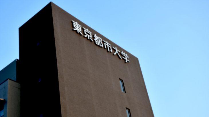 大阪地震 本学へ影響